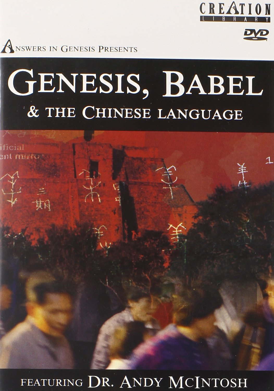 Genesis, Babel D-GB